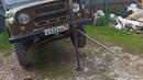 Реечный домкрат хай джек своими руками для УАЗ 469 чертежи