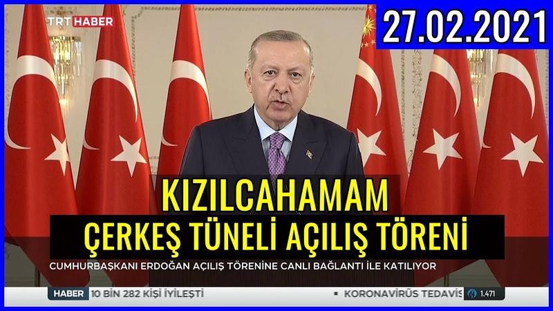 Cumhurbaşkanı Erdoğanın Kızılcahamam, Çerkeş Tüneli Açılış Töreni Konuşması 27.02.2021