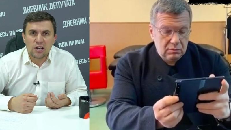 Соловьев Мясников Хинштейн вступились за ОМОНовца А к Юдиной пришли органы опеки