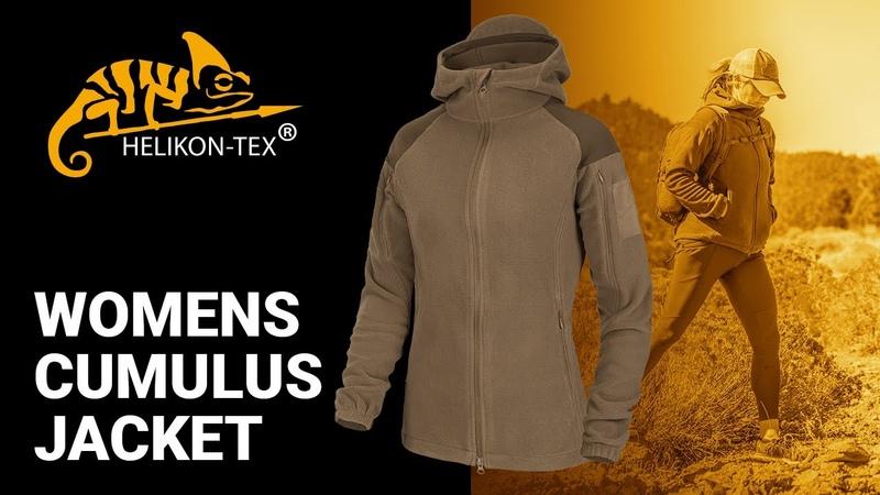 Женская флиска Womens Cumulus Jacket от Helikon Tex