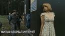 Лучший фильм держит в напряжении Бабушкин домКИНО HD ужасы, триллер, мистика