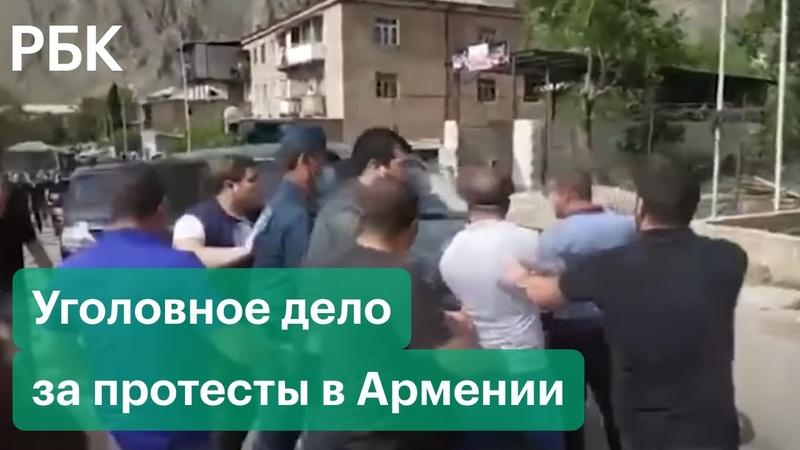 Задержание мэра Мегри и активисты в наручниках в Ереване Армения после протестов в Сюнике