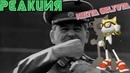 Реакция Никиты Гелюты на «жестокая игра!World of Tanks Приколы ЧАСТЬ 11»