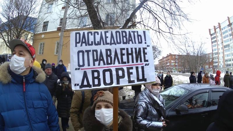 Митинг в Перми 31.01.2021.Пермь выходит снова. пермь января