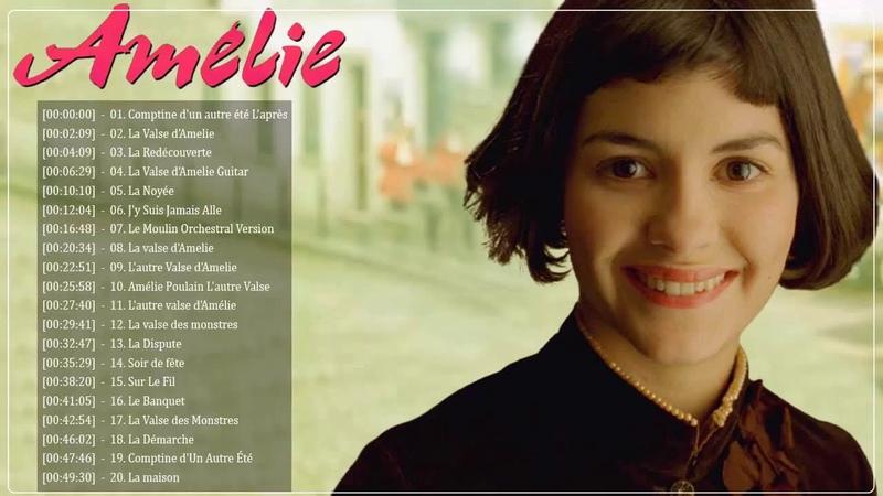 Amélie Poulain Soundtrack ♫♫Comptine dUn Autre ♫♫Fabuleux Destin dAmélie Poulain OST