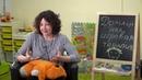 Домашняя игровая терапия. Тренинг для родителей.
