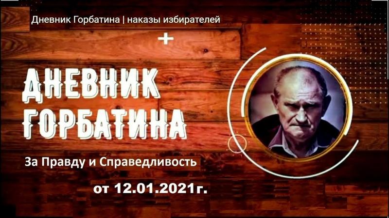 Юхнов, СИТУАЦИЯ С МУЗЕЕМ