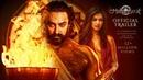 Mahabharat - Trailer Aamir Khan Hrithik Roshan Prabhas Deepika Padukone Rajamouli