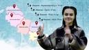 Инфографика Волкова Вика, УГ 21