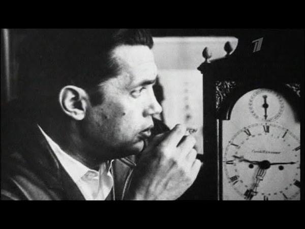 Роберт Рождественский Не думай о секундах свысока Документальный фильм