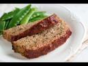 Мясной хлеб - на бутерброд или с гарниром! Как приготовить мясной хлеб Рецепт!