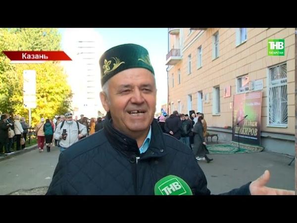 В Казани состоялось открытие мемориальной доски в честь певца Ильгама Шакирова