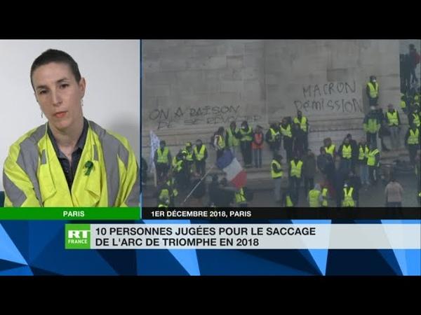 Saccage de l'Arc de triomphe pour Sophie Tissier les inculpés sont des boucs émissaires
