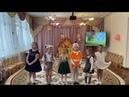 Группа Солнышко поздравляет с 8 марта!