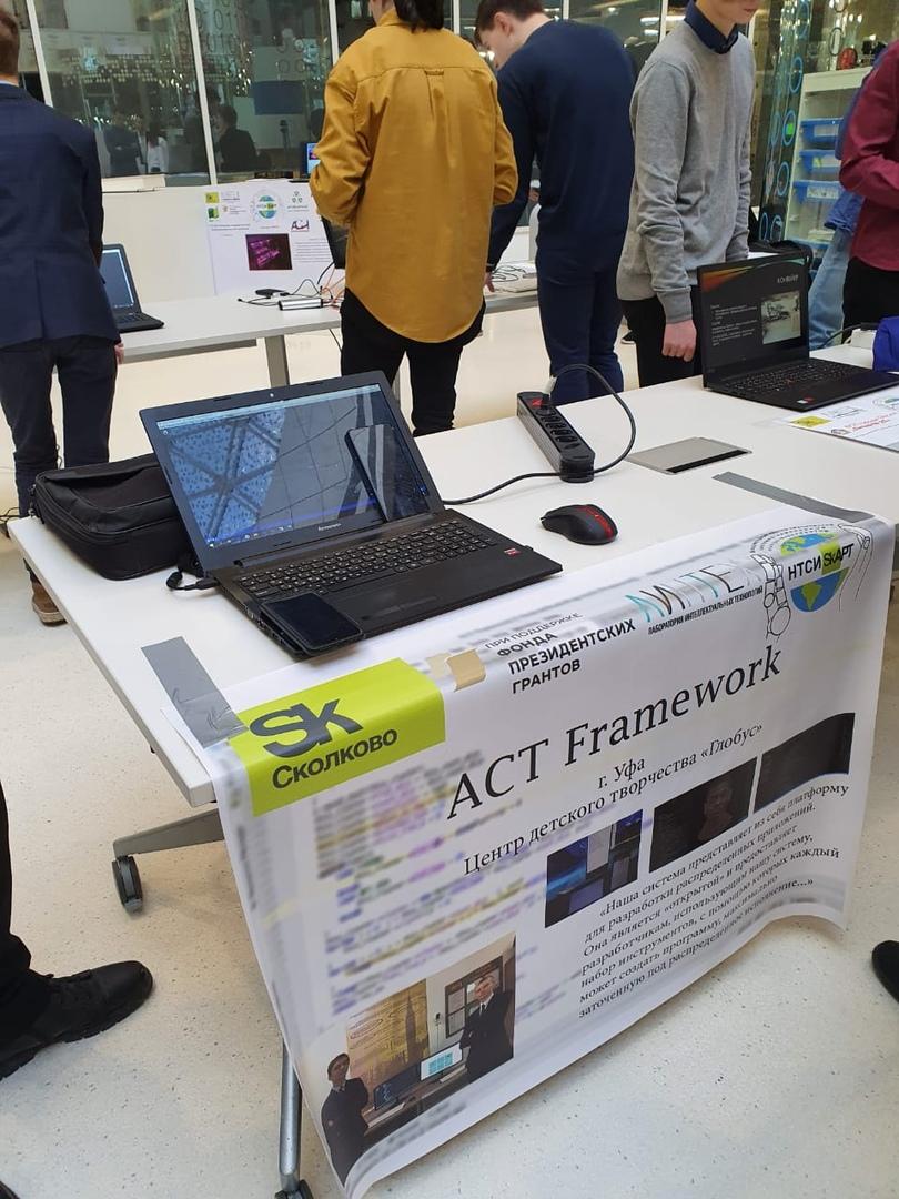 Международный научно-технический системно–инженерный конкурс-акселератор детских и молодежных инновационных проектов «НТСИ-SkАРТ», изображение №11
