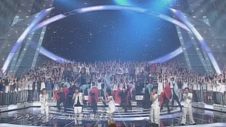[2004.06.06] KAT-TUN - Le ciel ~Kimi no Shiawase Inoru Kotoba~ (Shounen Club)
