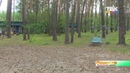 Каникулы – дома. Детский лагерь «Радужный» этим летом открываться не будет