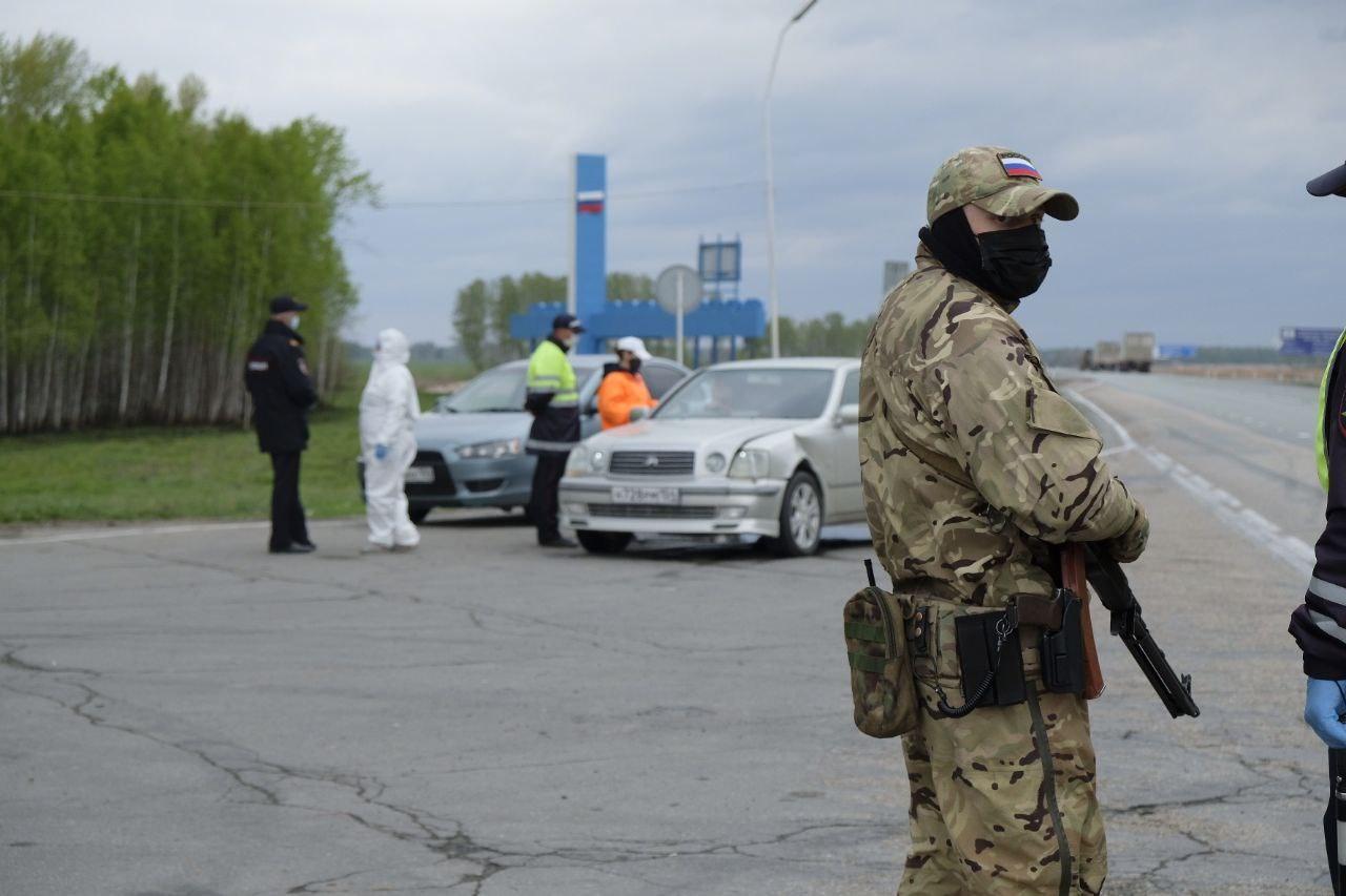 Как выглядит пропускной пункт на границе с Новосибирской областью