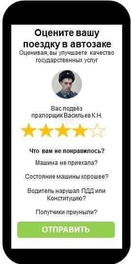 https://sun4-17.userapi.com/c850732/v850732969/18b392/aX0LlbWJzhQ.jpg