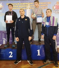 ФОНД ГУСЕВА