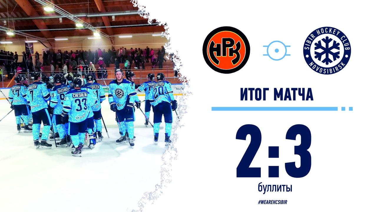 Первая победа Сибири Заварухина