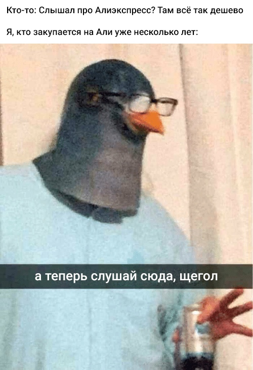 Маска голубя -