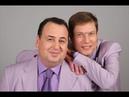 Владимир Данилец и Владимир Моисеенко - Таможня 2007