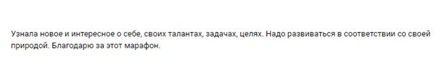 КЕЙСЫ МОИХ КЛИЕНТОВ, изображение №7