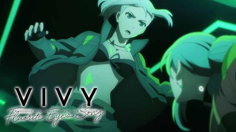 Vivy Fluorite Eyes Song Episode 4 OST - Vivy Vs Elizabeth [Divas Mission] Soundtrack Cover