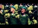 ВДВ НОВЫЙ КЛИП Десантура к 90-летию со Дня образования Воздушно-десантных войск - 2020