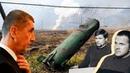 «Уши-то американские торчат» эскапады Чехии о «взрывах, Петрове и Боширове» разбиты вдребезги