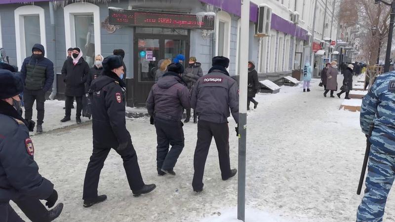 Митинг в Оренбурге в гуще событий шествие по Советской 23 01 2021