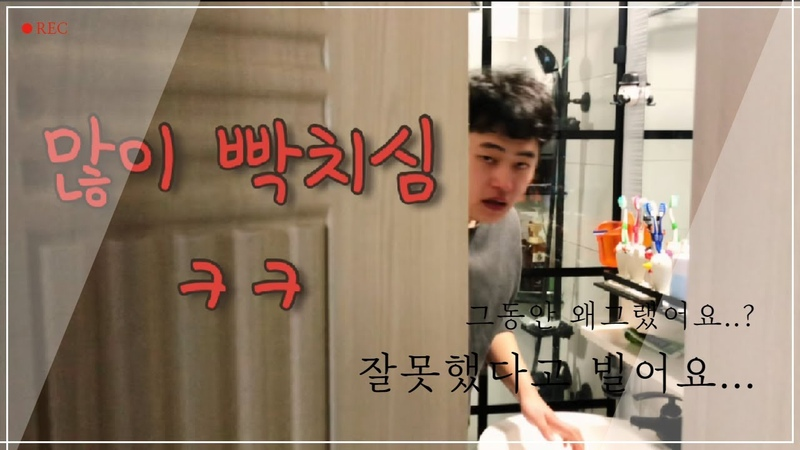 [YOUTUBE] 210306 a100 Chanyong Why have you been doing that Beg an apology (그동안 왜그랬어 잘못했다고 빌어)