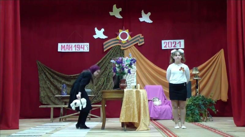Театрализовано – музыкальная программа «Четыре мая» - КДК Тимирязевского сельского поселения