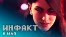 Ремастер Mass Effect, трейлеры и анонсы Inside Xbox, геймплей AC Valhalla, хардкор в Terraria