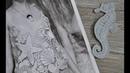 Морской конек для топа от Валентино Вяжем вместе по схемам ирландское кружево. Красивый мотив.