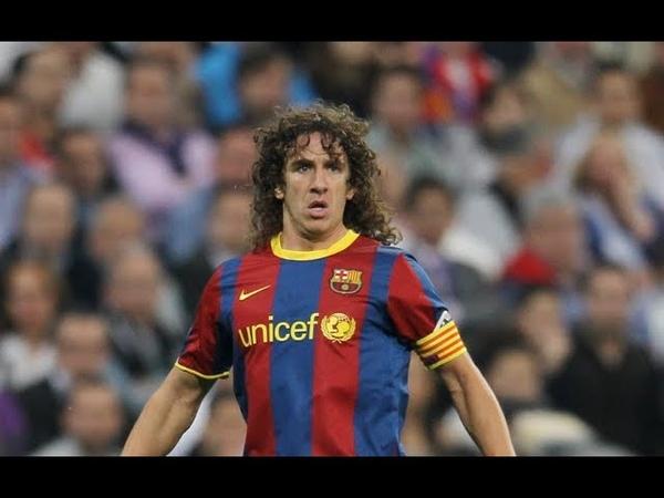 Carles Puyol, El Tiburón [Skills Goals]