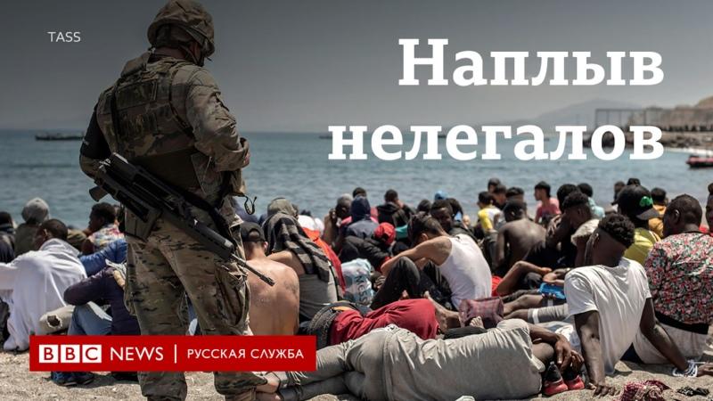 Беспрецедентный наплыв мигрантов из Марокко в Испанию