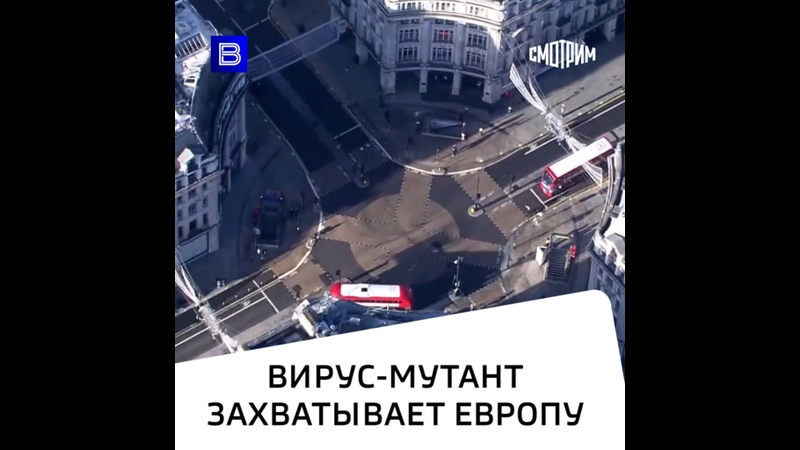 Вирус мутант атакует Европу
