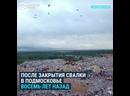 Как жители Александрова охраняют город от московского мусора