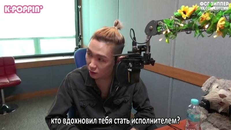 180924 Arirang Radio Villain из PLT рус саб