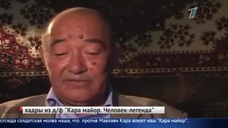Ушёл из жизни легендарный Кара майор Борис Керимбаев mp4