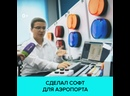 Лаборатории и IT-полигон как изменилась школа № 1502 после ремонта – Москва 24