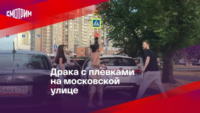 Московские водители устроили драку на дороге
