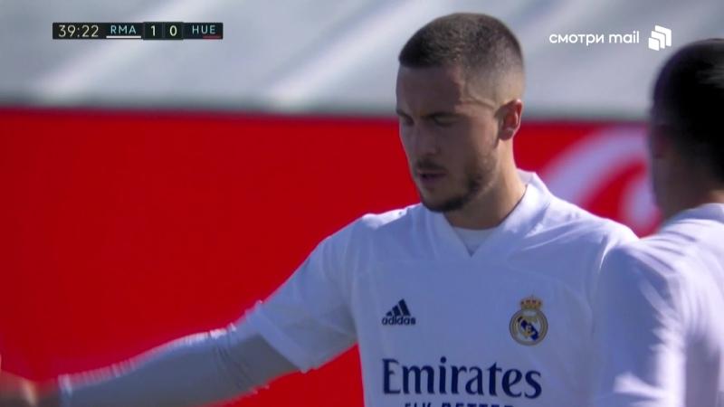Реал Мадрид Уэска Гол Эдена Азара