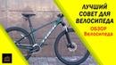 Обзор Лучшего Горного Велосипеда Trek Marlin 7 2020 Велон