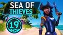 ДВЕ ОБРЫГИ ПО ЦЕНЕ ОДНОЙ! Sea of thieves c Дезертодом, Гидеоном, Инспирером, Киндер и Левшой!