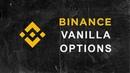 Опционы Binance на BTC/USDT. Торговая платформа. Спецификация контрактов. Условия торговли.