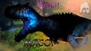 Гиги минусят спино или геррерка разведчица The Isle сервер Age of Dino