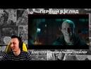 Первый взгляд на трейлер Дэдпул 2/Deadpool 2